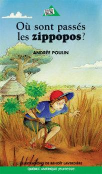 zippopos_m.jpg